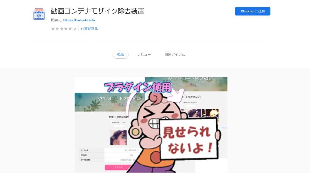パス 動画 コンテナ