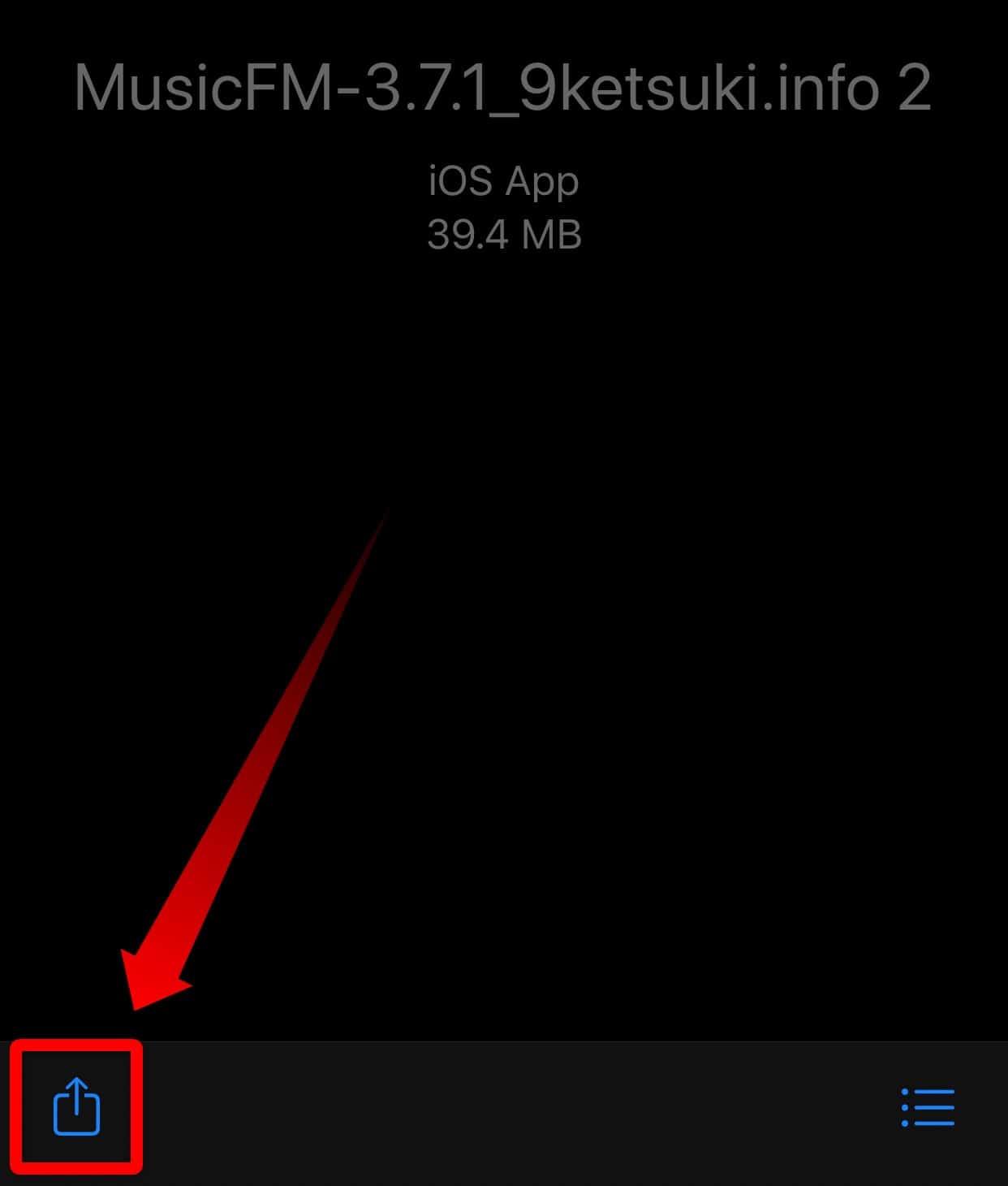 ダウンロード 方法 fm Music