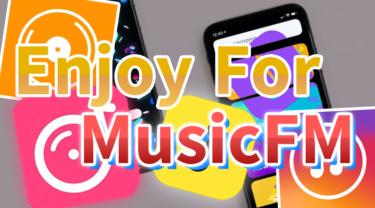 公式 サイト fm Music